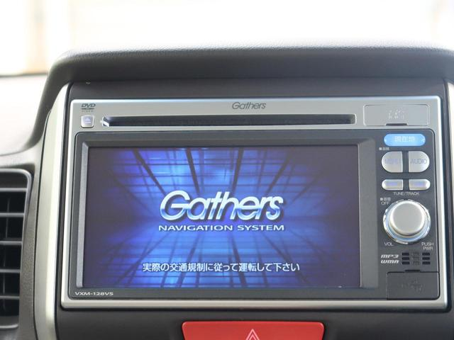 G・Lパッケージ 純正SDナビ 電動スライド(3枚目)