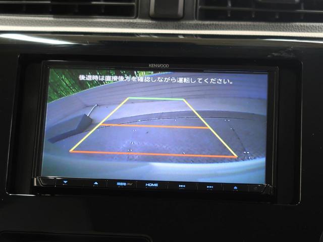J インテリジェントエマージェンシーブレーキ 誤発進抑制(4枚目)