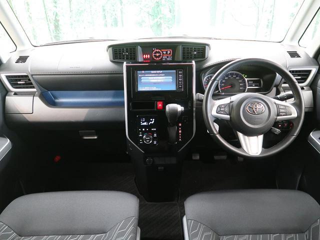 カスタムG S 純正7型フルセグナビ 両側電動スライドドア スマートアシスト2 バックカメラ クルーズコントロール 純正14AW LEDヘッドライト オートライト スマートキー ドライブレコーダー ETC(2枚目)