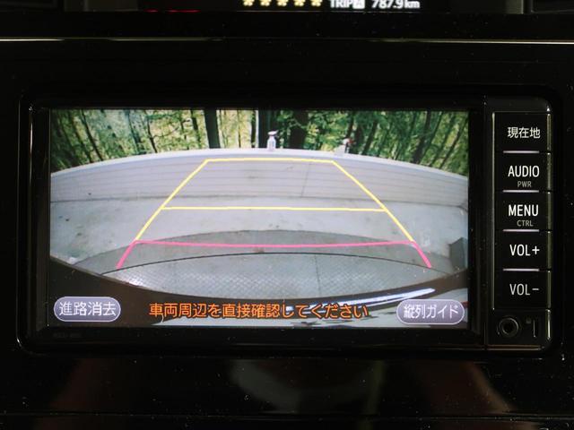 カスタムG S 純正7型フルセグナビ 両側電動スライドドア スマートアシスト2 バックカメラ クルーズコントロール 純正14AW LEDヘッドライト オートライト スマートキー ドライブレコーダー ETC(4枚目)