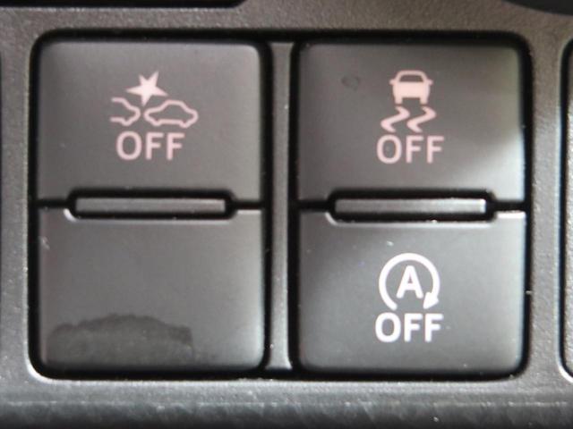 カスタムG S 純正7型フルセグナビ 両側電動スライドドア スマートアシスト2 バックカメラ クルーズコントロール 純正14AW LEDヘッドライト オートライト スマートキー ドライブレコーダー ETC(5枚目)