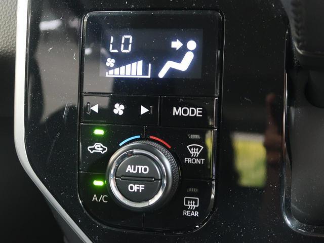 カスタムG S 純正7型フルセグナビ 両側電動スライドドア スマートアシスト2 バックカメラ クルーズコントロール 純正14AW LEDヘッドライト オートライト スマートキー ドライブレコーダー ETC(32枚目)