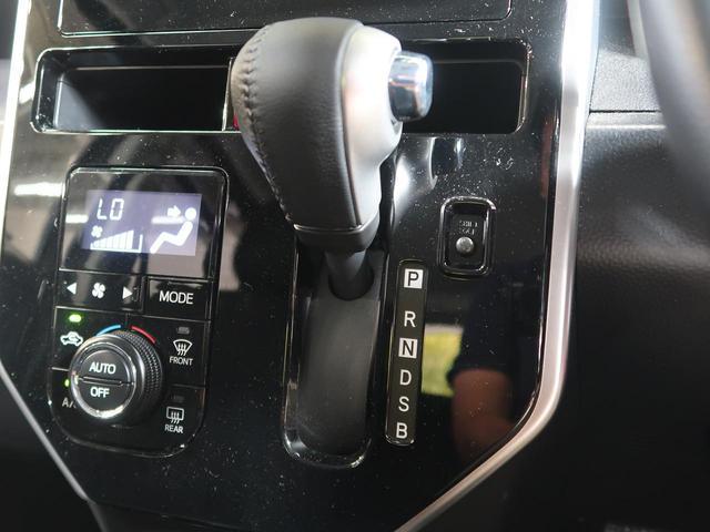 カスタムG S 純正7型フルセグナビ 両側電動スライドドア スマートアシスト2 バックカメラ クルーズコントロール 純正14AW LEDヘッドライト オートライト スマートキー ドライブレコーダー ETC(33枚目)