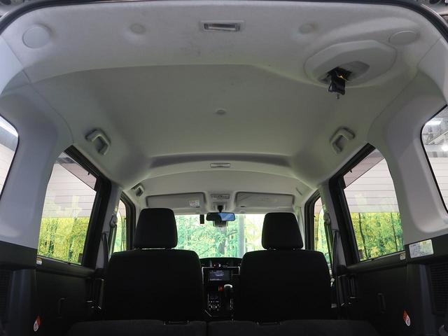 カスタムG S 純正7型フルセグナビ 両側電動スライドドア スマートアシスト2 バックカメラ クルーズコントロール 純正14AW LEDヘッドライト オートライト スマートキー ドライブレコーダー ETC(43枚目)