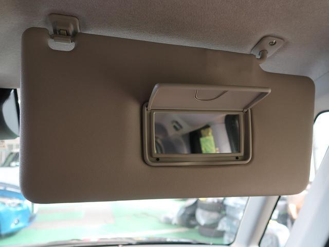 カスタムG S 純正7型フルセグナビ 両側電動スライドドア スマートアシスト2 バックカメラ クルーズコントロール 純正14AW LEDヘッドライト オートライト スマートキー ドライブレコーダー ETC(46枚目)