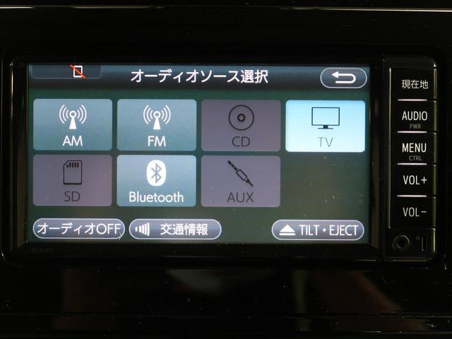カスタムG S 純正7型フルセグナビ 両側電動スライドドア スマートアシスト2 バックカメラ クルーズコントロール 純正14AW LEDヘッドライト オートライト スマートキー ドライブレコーダー ETC(50枚目)