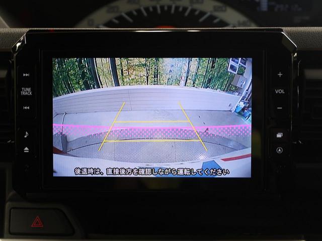 L ファインセレクションSA 純正8型ナビ フルセグTV フリップダウンモニター バックカメラ 衝突被害軽減 誤発進抑制 LEDヘッド 純正14インチAW 電動スライドドア スマートキー オートエアコン(4枚目)