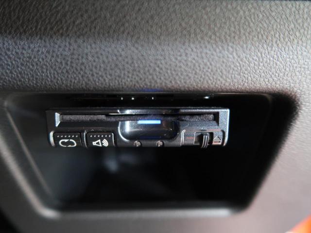 L ファインセレクションSA 純正8型ナビ フルセグTV フリップダウンモニター バックカメラ 衝突被害軽減 誤発進抑制 LEDヘッド 純正14インチAW 電動スライドドア スマートキー オートエアコン(10枚目)