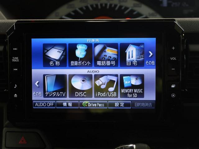 L ファインセレクションSA 純正8型ナビ フルセグTV フリップダウンモニター バックカメラ 衝突被害軽減 誤発進抑制 LEDヘッド 純正14インチAW 電動スライドドア スマートキー オートエアコン(41枚目)