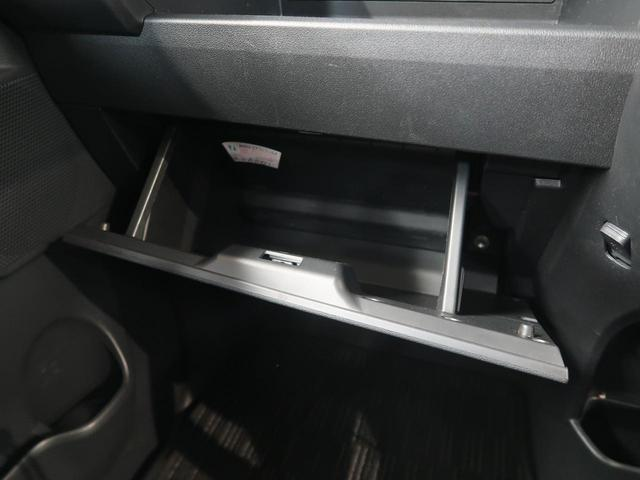 L ファインセレクションSA 純正8型ナビ フルセグTV フリップダウンモニター バックカメラ 衝突被害軽減 誤発進抑制 LEDヘッド 純正14インチAW 電動スライドドア スマートキー オートエアコン(48枚目)