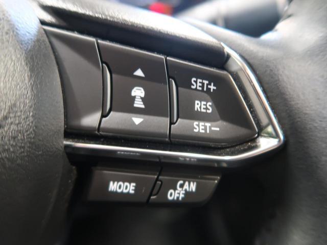 XD プロアクティブ マツダコネクトSDナビ フルセグTV セーフティPKG 衝突被害軽減 レーダークルーズ アダプティブLEDヘッド 車線逸脱警報 リアパーキングセンサ 半革シート 運転席パワーシート 前席シートヒーター(6枚目)