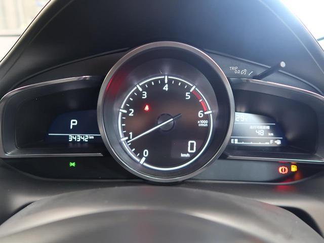 XD プロアクティブ マツダコネクトSDナビ フルセグTV セーフティPKG 衝突被害軽減 レーダークルーズ アダプティブLEDヘッド 車線逸脱警報 リアパーキングセンサ 半革シート 運転席パワーシート 前席シートヒーター(31枚目)