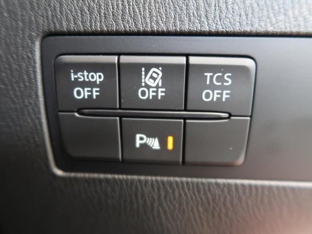 XD プロアクティブ マツダコネクトSDナビ フルセグTV セーフティPKG 衝突被害軽減 レーダークルーズ アダプティブLEDヘッド 車線逸脱警報 リアパーキングセンサ 半革シート 運転席パワーシート 前席シートヒーター(36枚目)