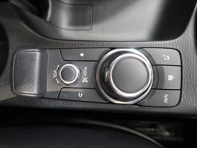 XD プロアクティブ マツダコネクトSDナビ フルセグTV セーフティPKG 衝突被害軽減 レーダークルーズ アダプティブLEDヘッド 車線逸脱警報 リアパーキングセンサ 半革シート 運転席パワーシート 前席シートヒーター(43枚目)