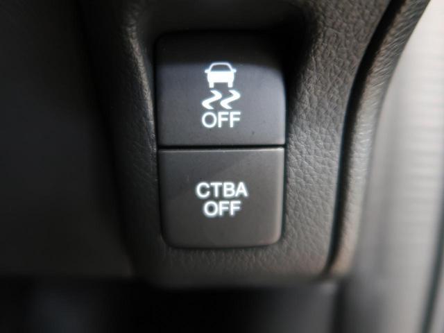 G・Lパッケージ 純正ディスプレイオーディオ バックカメラ パワースライドドア ロールサンシェード ハロゲンヘッドランプ 黒内装 プッシュエンジンスタート オートエアコン/プラズマクラスター 禁煙(38枚目)