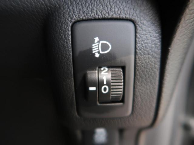 G・Lパッケージ 純正ディスプレイオーディオ バックカメラ パワースライドドア ロールサンシェード ハロゲンヘッドランプ 黒内装 プッシュエンジンスタート オートエアコン/プラズマクラスター 禁煙(42枚目)