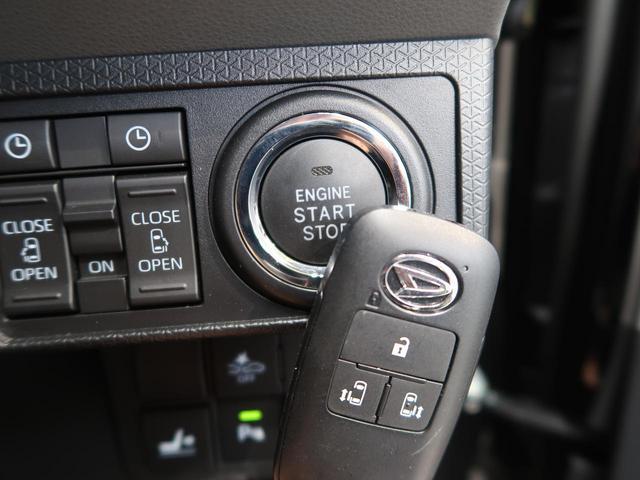 カスタムRS スマートアシスト ターボ 禁煙 パワースライドドア LEDヘッドライト オートライト 純正15インチAW 革巻きステアリングホイール オートエアコン(9枚目)