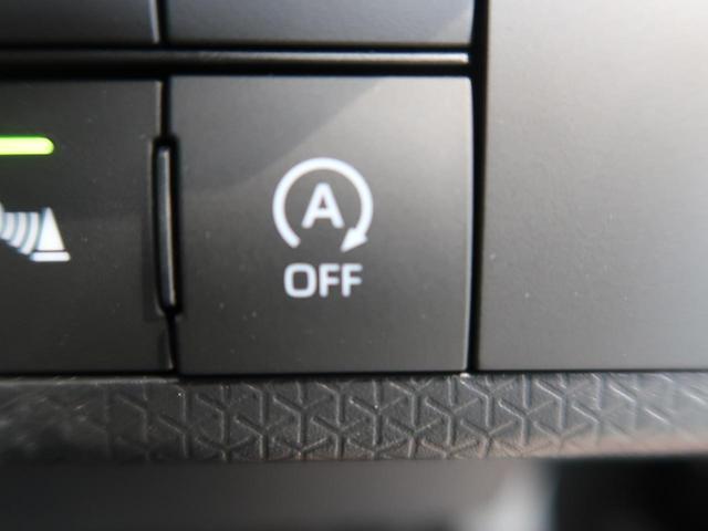 カスタムRS スマートアシスト ターボ 禁煙 パワースライドドア LEDヘッドライト オートライト 純正15インチAW 革巻きステアリングホイール オートエアコン(33枚目)