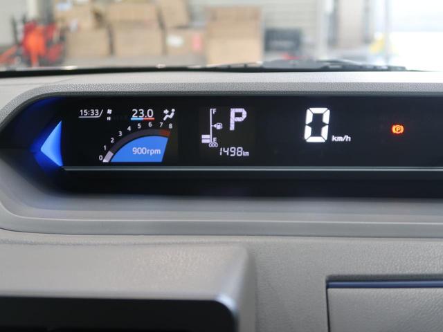 カスタムRS スマートアシスト ターボ 禁煙 パワースライドドア LEDヘッドライト オートライト 純正15インチAW 革巻きステアリングホイール オートエアコン(36枚目)