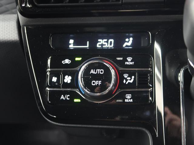 カスタムRS スマートアシスト ターボ 禁煙 パワースライドドア LEDヘッドライト オートライト 純正15インチAW 革巻きステアリングホイール オートエアコン(41枚目)