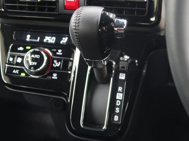 カスタムRS スマートアシスト ターボ 禁煙 パワースライドドア LEDヘッドライト オートライト 純正15インチAW 革巻きステアリングホイール オートエアコン(42枚目)