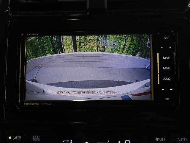 Sセーフティプラス 社外SDナビ バックカメラ 禁煙 インテリジェントクリアランスソナー フルセグTV セーフティ―センス LEDヘッドライト オートエアコン スマートエントリー(4枚目)
