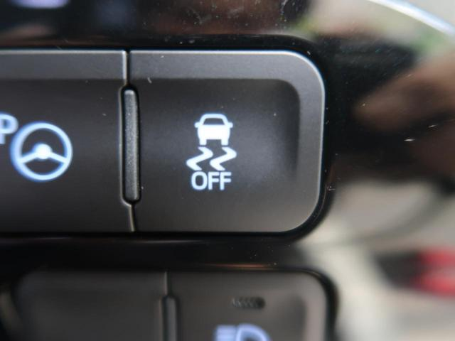 Sセーフティプラス 社外SDナビ バックカメラ 禁煙 インテリジェントクリアランスソナー フルセグTV セーフティ―センス LEDヘッドライト オートエアコン スマートエントリー(31枚目)