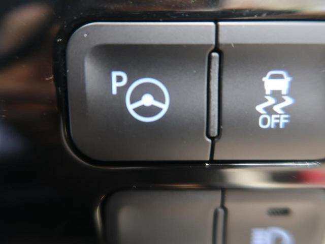 Sセーフティプラス 社外SDナビ バックカメラ 禁煙 インテリジェントクリアランスソナー フルセグTV セーフティ―センス LEDヘッドライト オートエアコン スマートエントリー(32枚目)