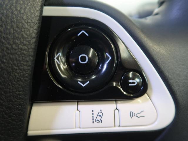 Sセーフティプラス 社外SDナビ バックカメラ 禁煙 インテリジェントクリアランスソナー フルセグTV セーフティ―センス LEDヘッドライト オートエアコン スマートエントリー(34枚目)