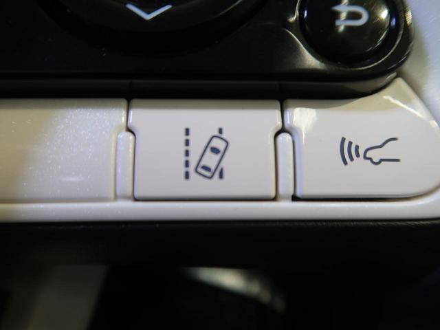 Sセーフティプラス 社外SDナビ バックカメラ 禁煙 インテリジェントクリアランスソナー フルセグTV セーフティ―センス LEDヘッドライト オートエアコン スマートエントリー(36枚目)