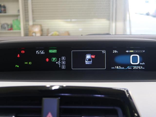 Sセーフティプラス 社外SDナビ バックカメラ 禁煙 インテリジェントクリアランスソナー フルセグTV セーフティ―センス LEDヘッドライト オートエアコン スマートエントリー(38枚目)