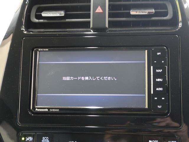 Sセーフティプラス 社外SDナビ バックカメラ 禁煙 インテリジェントクリアランスソナー フルセグTV セーフティ―センス LEDヘッドライト オートエアコン スマートエントリー(40枚目)