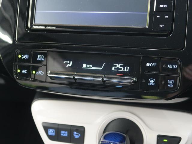 Sセーフティプラス 社外SDナビ バックカメラ 禁煙 インテリジェントクリアランスソナー フルセグTV セーフティ―センス LEDヘッドライト オートエアコン スマートエントリー(41枚目)