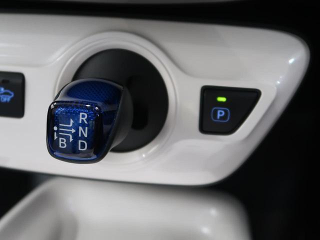 Sセーフティプラス 社外SDナビ バックカメラ 禁煙 インテリジェントクリアランスソナー フルセグTV セーフティ―センス LEDヘッドライト オートエアコン スマートエントリー(42枚目)