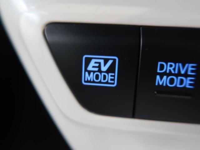 Sセーフティプラス 社外SDナビ バックカメラ 禁煙 インテリジェントクリアランスソナー フルセグTV セーフティ―センス LEDヘッドライト オートエアコン スマートエントリー(46枚目)