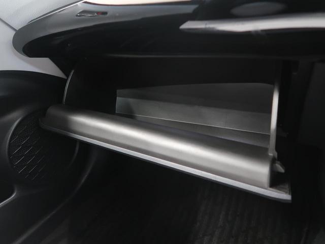 Sセーフティプラス 社外SDナビ バックカメラ 禁煙 インテリジェントクリアランスソナー フルセグTV セーフティ―センス LEDヘッドライト オートエアコン スマートエントリー(47枚目)