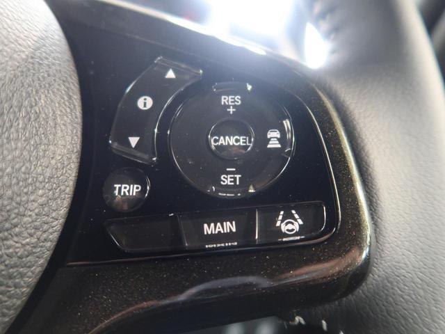 G・Lターボホンダセンシング 届け出済み未使用車 両側電動スライド 衝突軽減ブレーキ 車線逸脱警報 オートハイビーム レークル 禁煙車 シートヒーター ターボ アイドリングストップ LEDヘッド ハーフレザー(6枚目)