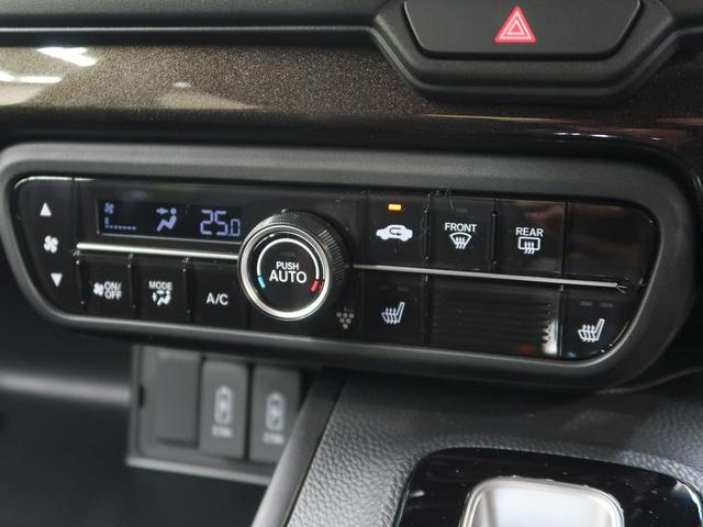 G・Lターボホンダセンシング 届け出済み未使用車 両側電動スライド 衝突軽減ブレーキ 車線逸脱警報 オートハイビーム レークル 禁煙車 シートヒーター ターボ アイドリングストップ LEDヘッド ハーフレザー(7枚目)