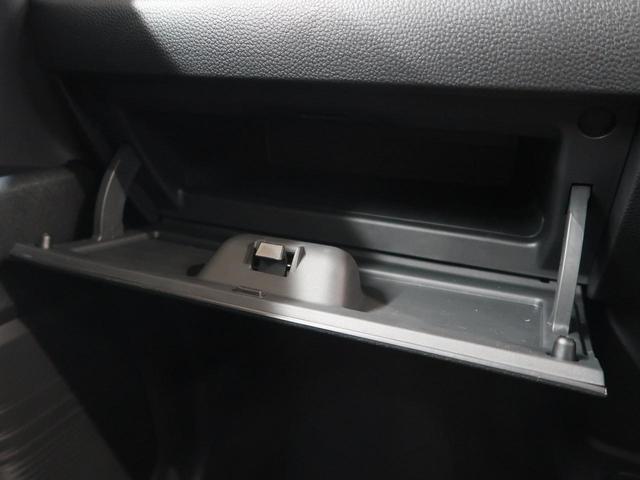 G・Lターボホンダセンシング 届け出済み未使用車 両側電動スライド 衝突軽減ブレーキ 車線逸脱警報 オートハイビーム レークル 禁煙車 シートヒーター ターボ アイドリングストップ LEDヘッド ハーフレザー(32枚目)