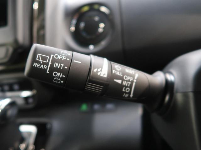 G・Lターボホンダセンシング 届け出済み未使用車 両側電動スライド 衝突軽減ブレーキ 車線逸脱警報 オートハイビーム レークル 禁煙車 シートヒーター ターボ アイドリングストップ LEDヘッド ハーフレザー(40枚目)
