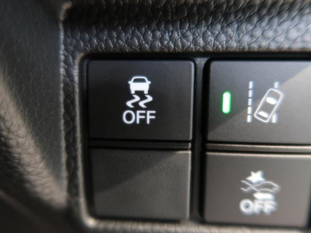 G・Lターボホンダセンシング 届け出済み未使用車 両側電動スライド 衝突軽減ブレーキ 車線逸脱警報 オートハイビーム レークル 禁煙車 シートヒーター ターボ アイドリングストップ LEDヘッド ハーフレザー(43枚目)
