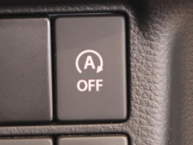 L シートヒーター キーレスエントリー 純正オーディオ 禁煙車 走行6800km 車検令和4年3月 アイドリングストップ ヘッドライトレペライザ(9枚目)