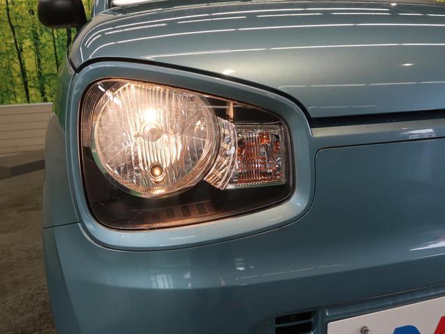 L シートヒーター キーレスエントリー 純正オーディオ 禁煙車 走行6800km 車検令和4年3月 アイドリングストップ ヘッドライトレペライザ(11枚目)