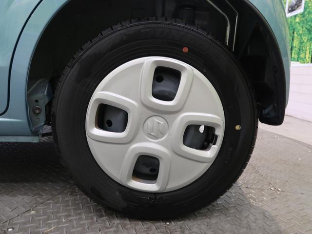 L シートヒーター キーレスエントリー 純正オーディオ 禁煙車 走行6800km 車検令和4年3月 アイドリングストップ ヘッドライトレペライザ(29枚目)