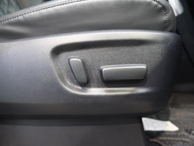 2.5Z Gエディション ムーンルーフ 純正11型ナビ 純正フリップダウンモニター 禁煙車 ウッドコンビ クルーズコントロール 電動バックドア 運転席ポジションメモリ 前後席パワーシート 前後個別再生 バックカメラ(11枚目)
