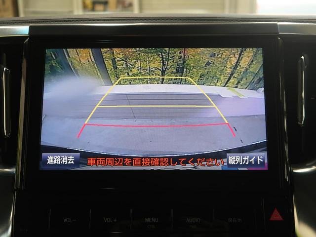 2.5Z Gエディション ムーンルーフ 純正11型ナビ 純正フリップダウンモニター 禁煙車 ウッドコンビ クルーズコントロール 電動バックドア 運転席ポジションメモリ 前後席パワーシート 前後個別再生 バックカメラ(23枚目)