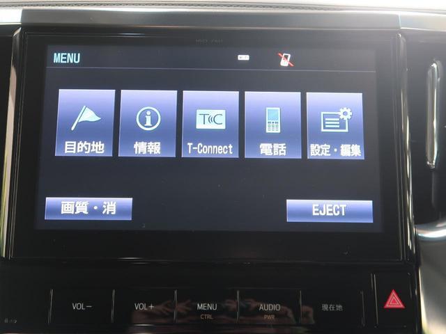 2.5Z Gエディション ムーンルーフ 純正11型ナビ 純正フリップダウンモニター 禁煙車 ウッドコンビ クルーズコントロール 電動バックドア 運転席ポジションメモリ 前後席パワーシート 前後個別再生 バックカメラ(24枚目)