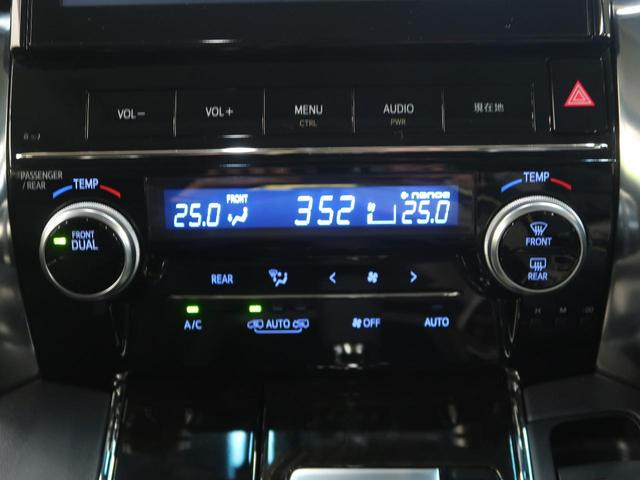 2.5Z Gエディション ムーンルーフ 純正11型ナビ 純正フリップダウンモニター 禁煙車 ウッドコンビ クルーズコントロール 電動バックドア 運転席ポジションメモリ 前後席パワーシート 前後個別再生 バックカメラ(34枚目)