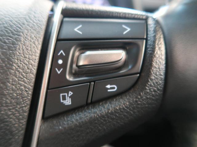 2.5Z Gエディション ムーンルーフ 純正11型ナビ 純正フリップダウンモニター 禁煙車 ウッドコンビ クルーズコントロール 電動バックドア 運転席ポジションメモリ 前後席パワーシート 前後個別再生 バックカメラ(36枚目)