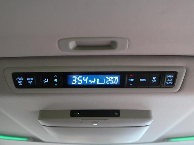 2.5Z Gエディション ムーンルーフ 純正11型ナビ 純正フリップダウンモニター 禁煙車 ウッドコンビ クルーズコントロール 電動バックドア 運転席ポジションメモリ 前後席パワーシート 前後個別再生 バックカメラ(39枚目)